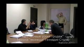 УРОКИ ПРОДАЖ Техника перевода на маржу часть 2