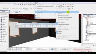 Архикад: как создать двухуровневые потолки и текстуру для стен(Изготовление чертежей и 3д визуализация на заказ: http://3dkonstruktor.wix.com/one-page-layout-ru ----------------------------------------------------------..., 2014-03-25T14:40:47.000Z)