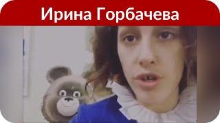 """Звезда """"Аритмии"""" Ирина Горбачева рассказала о разводе с супругом-актером"""
