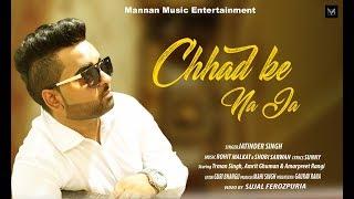 Chhad Ke Na Ja I Jatinder Singh Feat Tarman Singh & Amrit Ghuman I Mannan Music I New Punjabi Songs