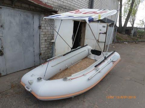 тент от солнца #тюнинг пвх лодки #колибри KM330 DSL #своими руками  #мексиканец