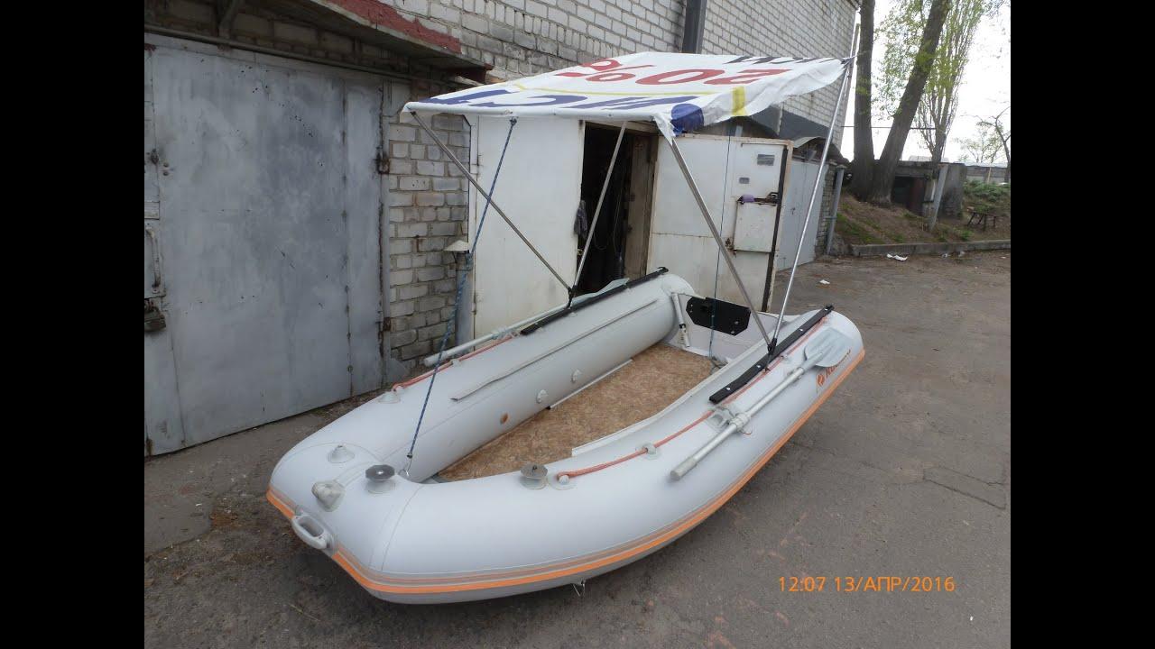Тенты для лодок пвх. Подберем размер для вашей лодки. Доставка по беларуси.