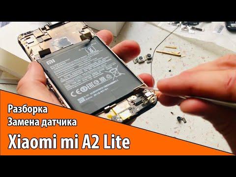 Разборка Xiaomi Mi A2 Lite. Как вытащить симхолдер без скрепки. Как поменять датчик отпечатка пальца