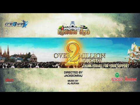 Nellai Anthem - Ithu Bharani Paayum Ooru - DOPE STEP-3 (Official Music Video)
