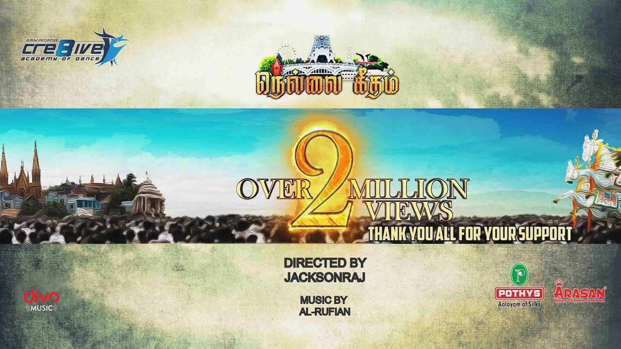 nellai anthem hd video song