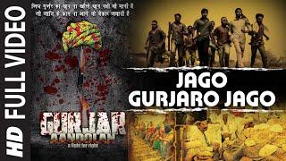 Jago Gurjaro Jago Full VIDEO Song | Gurjar Aandolan