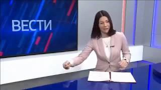 Ведущая засмеялась над льготами ))) Камчатка смешные новости России .