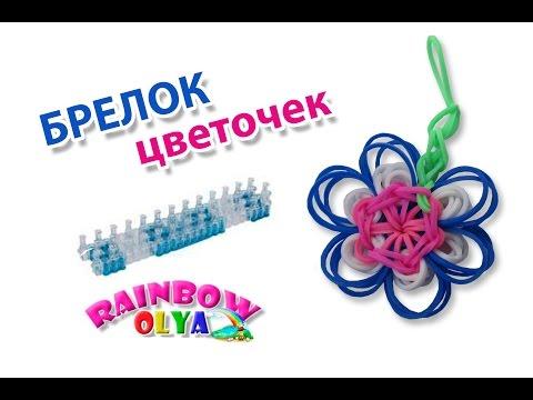 Фокусы с резинками Rainbow Loom Bands cachayvideo