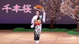 千本桜(日本舞踊) HARUKA 17歳