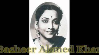 Shreemati 420 ( 1956 ) : Badi Rangeeli Zindagi Hai : Geetadutt : Md OP Nayyar : L Jaan Nisar Akhter