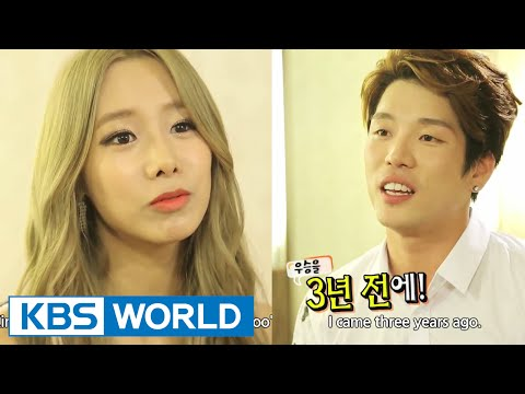 Immortal Songs 2 | 불후의 명곡 2: Gummy, Homme, UJi, Son Seungyeon, Lee Sejoon (2014.09.27))