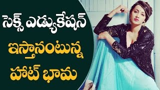 Tejaswi Madiwada Set to Give S*x Education   Silver Screen