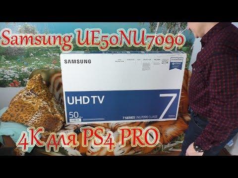 Samsung UE50NU7097UXRU 4K для PS4 PRO