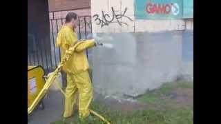 Удаление граффити MULTIBLAST(, 2013-05-20T19:49:17.000Z)
