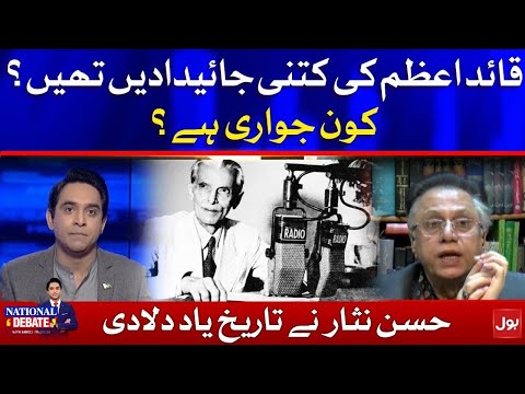 Quaid E Azam Histroy, Biography and Net Worth