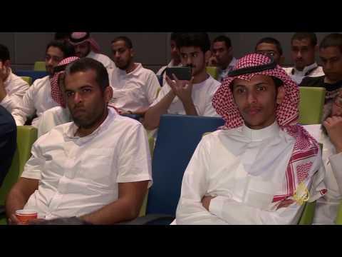 غوغل تقيم فعالية تقنية في مكة  - 21:22-2017 / 4 / 23