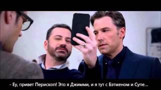 'Бэтмен против Супермена' - удалённая сцена с Джимми Киммелом
