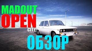 ОБЗОР ИГРЫ MadOut Open City