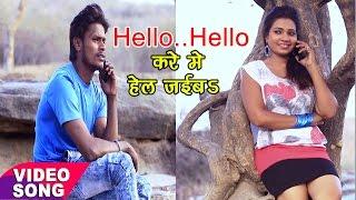 Hello Hello Karahi Me - Bihar Ha Ae Gori  - Anil Anand - Bhojpuri Hit Songs 2017 new