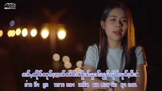 เพลงไตยออกใหม่ น้องแก้วใจ ก้อมอง MV