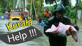 Help Kerala and Karnataka !How to donate money online, The best way by TECHNICAL SWAYAM