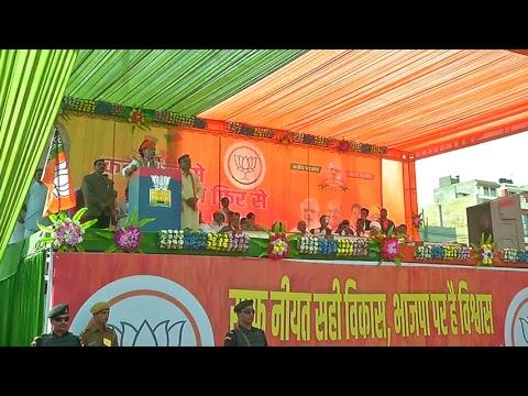 Shri Rajnath Singh speech at election rally at Bikaner, Rajasthan
