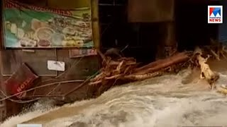 Karnataka-Irity-Rain