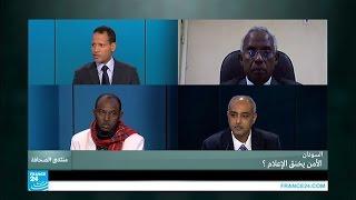 السودان.. الأمن يخنق الإعلام؟  الجزء الثاني