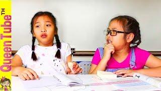 ห่ะ! ลืมแปรงฟัน!! จะเป็นยังไงน่ะ ถ้าน้องควีนไม่แปรงฟัน? ละครสั้น Funny Skit for Kids Children