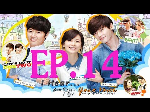 กระซิบรัก จิตสัมผัส พากย์ไทย - I Can Hear Your Voice   EP.14