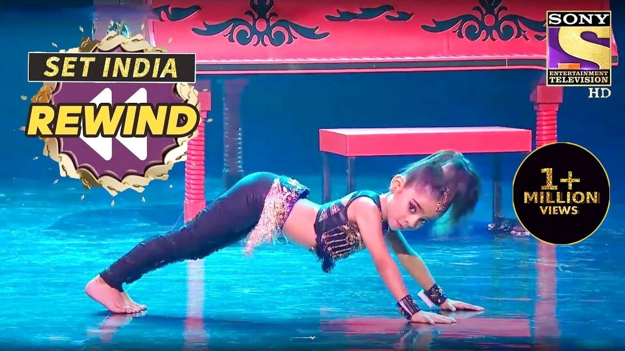 Download Rupsa के Moves पे हुए सब फिदा | Super Dancer | SET India Rewind 2020