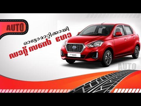 Datsun GO CVT  Price, Video , Review & Specs | Smart Drive 3 NOV 2019