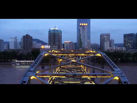 City views of Lanzhou