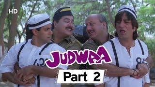 Judwaa (HD) - Part 2 - Superhit Comedy Film - Salman Khan   Karishma Kapoor   Rambha