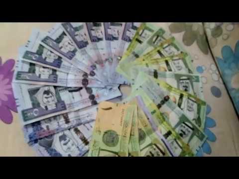 How Saudi Arabian Riyal looks like | Saudi Arabian Currency