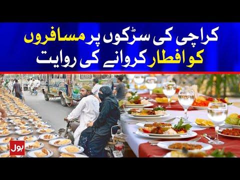Iftaar Drives on Karachi Roads