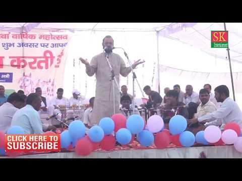 Bali Sharma Jagat Rachaya Hit  Ragni HD Video 2017
