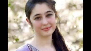 Pashto Cute Girl Call