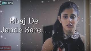 Dil De Darya  || Sardool Sikander Rabia Sagoo ||Yaar Jigree Kasooti Degree New Whatsapp Status Video