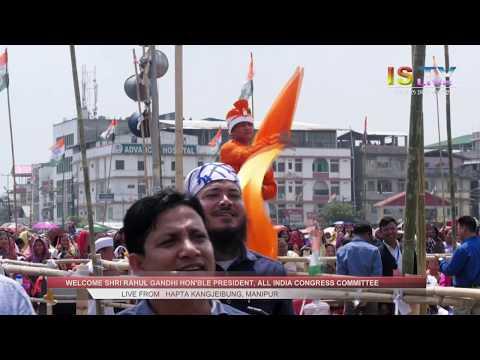WELCOME SHRI RAHUL GANDHI HON'BLE PRESIDENT, ALL INDIA CONGRESS COMMITTEE