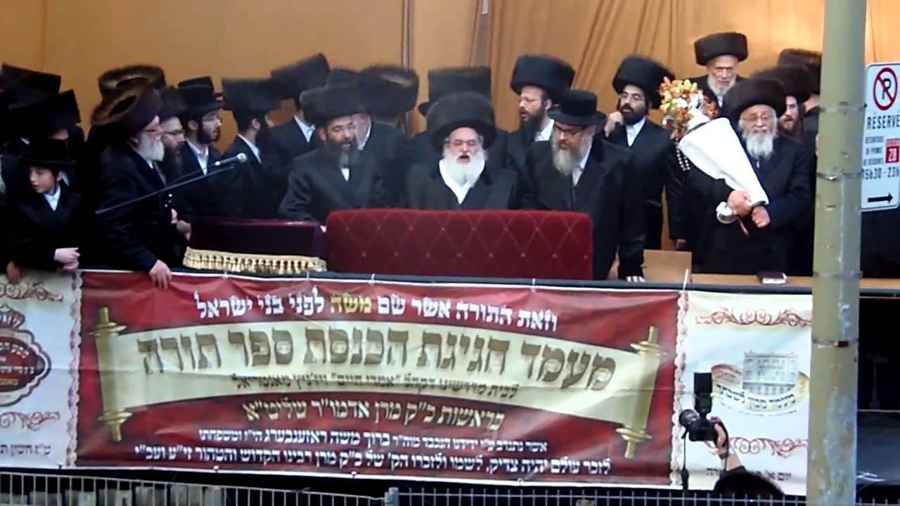 Vizhnitzer Rebbe Montreal Rabbi Menachem Mendel Hager 2013