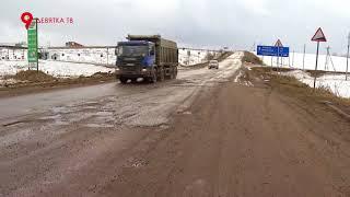 Дорога Ижевск Киров может стать федеральной