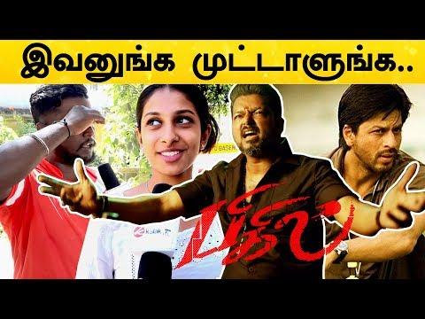 இதெல்லாம் தேவையில்லாத விசியம் - Vijay and Ajith's Fans Reaction for Bigil Trailer Trolls | Chak De