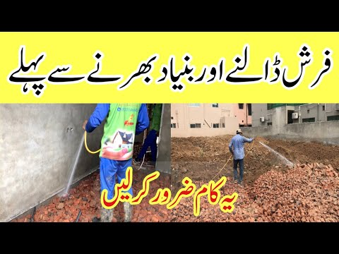 Termite proofing in house before house construction | House construction guide in Pakistan