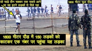 #alwar army bharti 2020# army recruitment 1600 meter runing and time