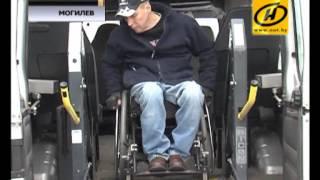 Курсы вождения для колясочников в Могилёве