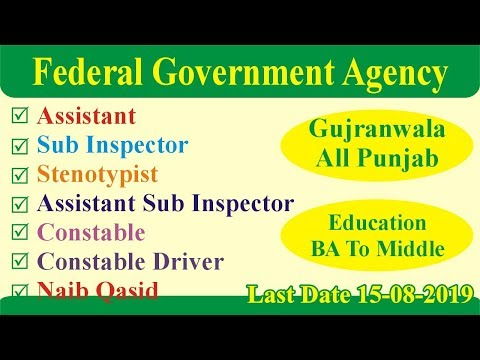 FIA Jobs 2019 |Gujranwala Lahore Punjab Pakistan