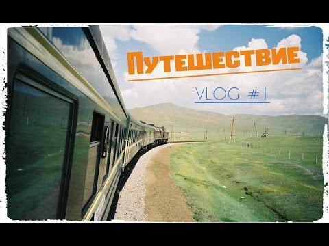 VLOG #1 Небольшое путешествие Вологда-Череповец Vologda-Cherepovets