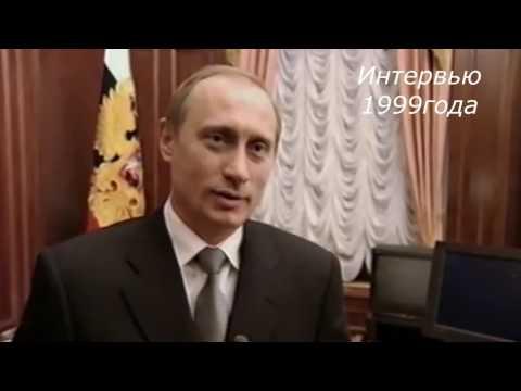 Путин раньше носил часы на левой руке.