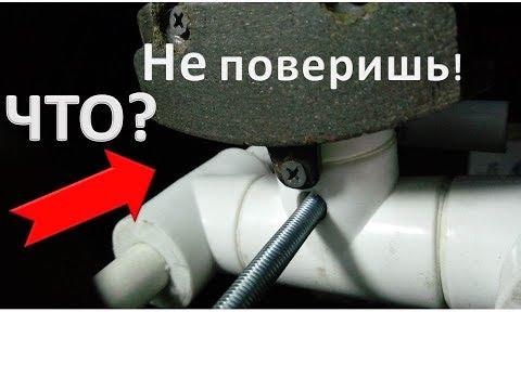 Самодельные тиски из полипропиленовых труб и тормозных колодок ,самодельный инструмент своими руками